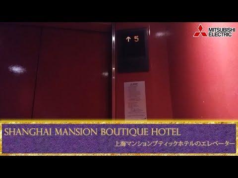 Mitsubishi Elevators @ Shanghai Mansion Bangkok