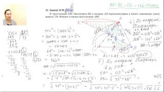 Подготовка к ОГЭ 2019 по математике наотлично