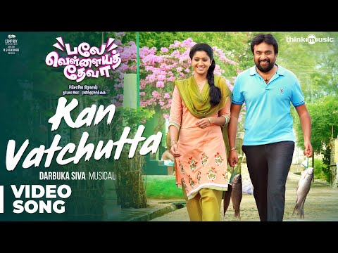 Tamil Latest Songs 2018 HD BluRay 1080p