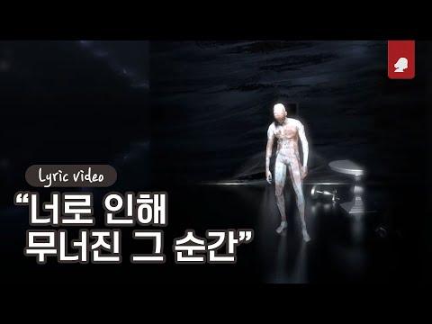 Download  ABOUT - Aching   Gratis, download lagu terbaru