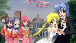 Hayate no gotoku ed 3 Chasse thumbnail