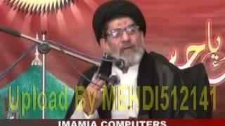 Allama Syed Muhammad Taqi Naqvi (Paigham-e-Hussainiat + Shahadat Hazrat Ghazi Abbas a.s)