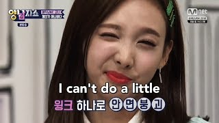 TWICE (트와이스) - Nayeon Tries to Wink Like Jihyo (ENG SUB)