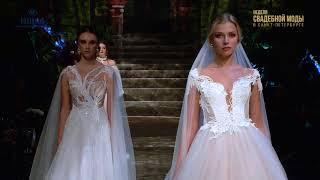 GALA SHOW 1   St. Petersburg Bridal fashion week 2017