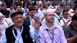 Jalsa Salana Germany 2017: Day 3 The Ba'ait & Concluding Session