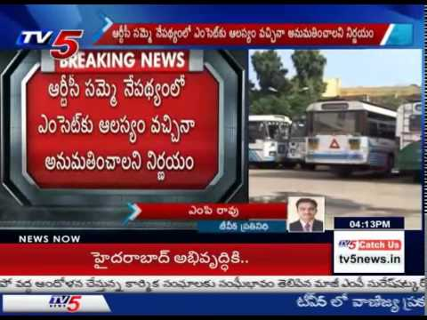 Good News to AP EAMCET Students | Govt Decided to Allow Students if they are Late : TV5 News