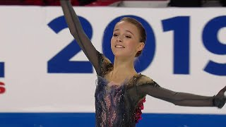 Анна Щербакова. Короткая программа. Женщины. Skate America. Гран-при по фигурному катанию 2019/20