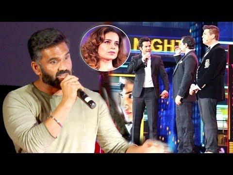 Suniel Shetty's Reaction On Kangana's Nepotism INSULT At IIFA Awards 2017 By Varun,Karan & Saif