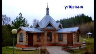 видео Город Белев, Тульская область