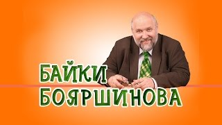 Байки. Храм Покрова на рву (Василия Блаженного)(Передача
