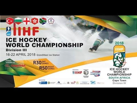 Ice Hockey World Champs Division 3 Game 3