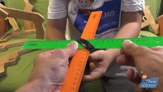 Как сделать бумеранг из линеек своими руками(Изобретатель Дима сделал бумеранг из линеек своими руками. Он использовал 2 линейки длиной по 30 см, которые..., 2016-08-04T19:47:45.000Z)