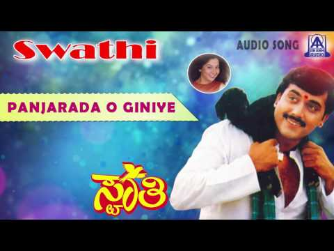 Swathi -
