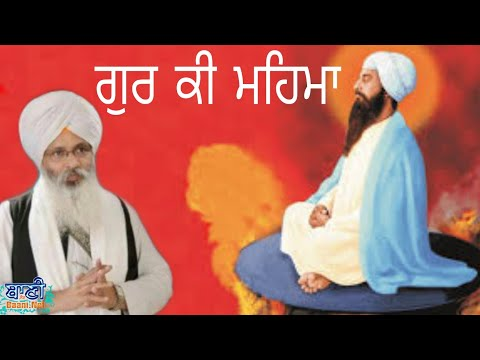 Exclusive-Live-Now-Bhai-Guriqbal-Singh-Bibi-Kaulan-Wale-From-Amritsar-21-May-2020