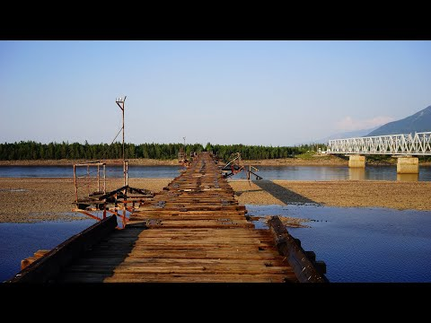 2019 БАМ-Магадан Часть 1: Братск-Витимский мост