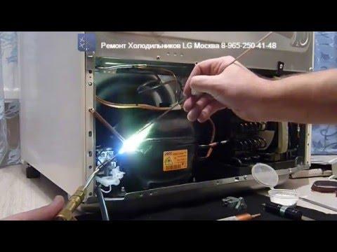 Течет раздолбанных, ремонт холодильников видео смотреть