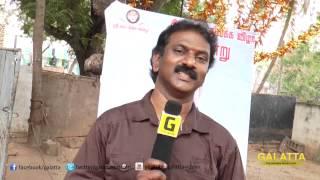 Gilli Bambaram Goli Movie Launch | Galatta Tamil