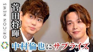 俳優の中村倫也が一年を通じて映画・テレビ界で顕著な活躍をしたプロデ...