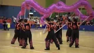 2016-7-17 第二十三屆 全港公開學界龍獅藝錦標賽 -