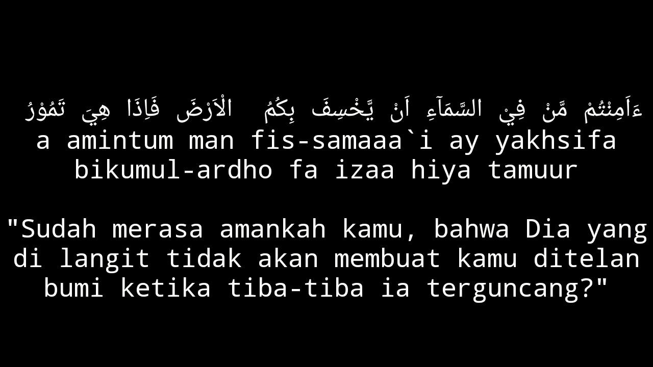 Surah Al Mulk Syekh Mansur Al Salimy Arab Latin Terjemahan