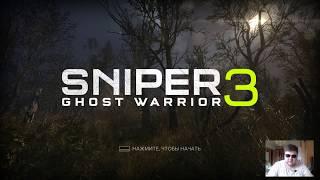 Sniper Ghost Warrior 3 test AMD Radeon R8 M445DX