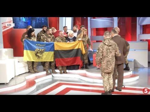 Телеміст Україна-Литва: за час марафону зібрали понад 130 тисяч євро для ЗСУ - як це було