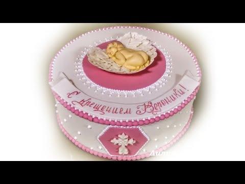 Торт на крестины.
