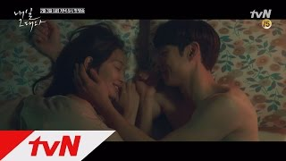 Tomorrow, With You tvN 내일그대와로 이어지는 로코킹 ′유제원′ 감독의 귀환! 170203 EP.1