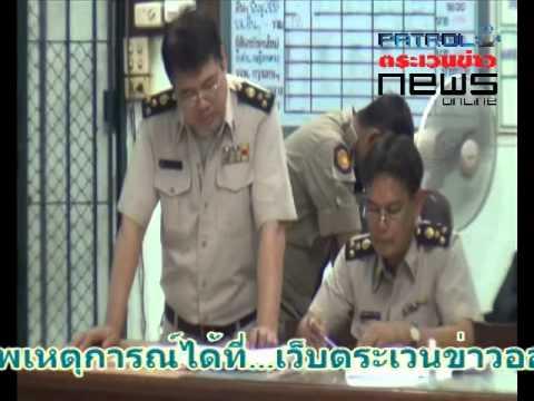 ศาลอาญา เลื่อนตรวจหลักฐานมือปืน ป๊อปคอร์น 13 ต ค นี้