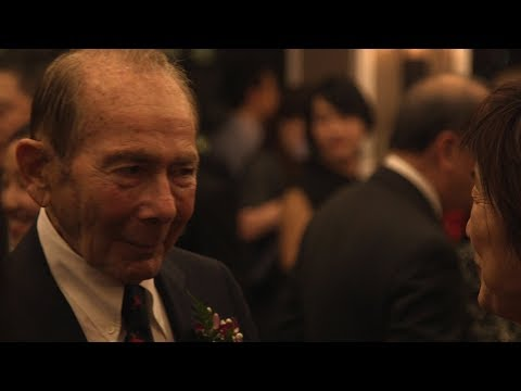 Chinese Cultural Foundation announces the Maurice R. Greenberg Global Leadership Award