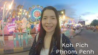 อยู่ยังไงในปอยเปต Life in Poipet Ep158 ตอน เกาะเพชร Koh Pich Phnom Penh Cambodia