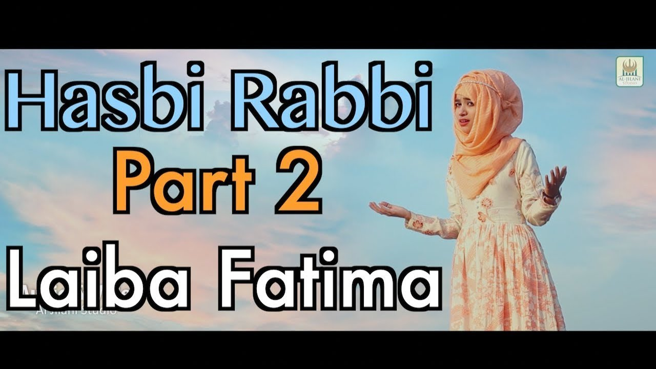 Download Tere Sadqe Mein Aqa - Hasbi Rabbi - Part 2 - Laiba Fatima - Record & Released by Al Jilani Studio