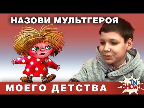 Мультфильмы 90-ых годов. Любимые мультфильмы из детства.