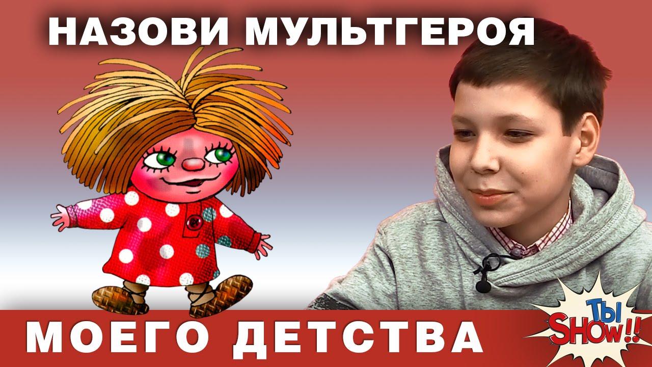 Мультфильмы атлантида 2 на русском.