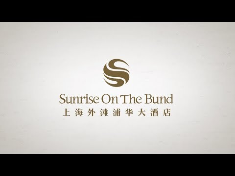 Sunrise On The Bund Hotel | Shanghai