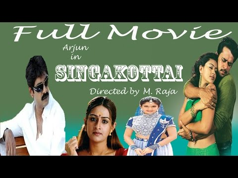 Singakottai - Full Movie | Arjun | Jagapati Babu | Sneha | Laya | Vijayalakshmi | Suresh Peters