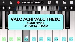 Valo Achi Valo Theko | Perfect Piano | Shahid Mahmud