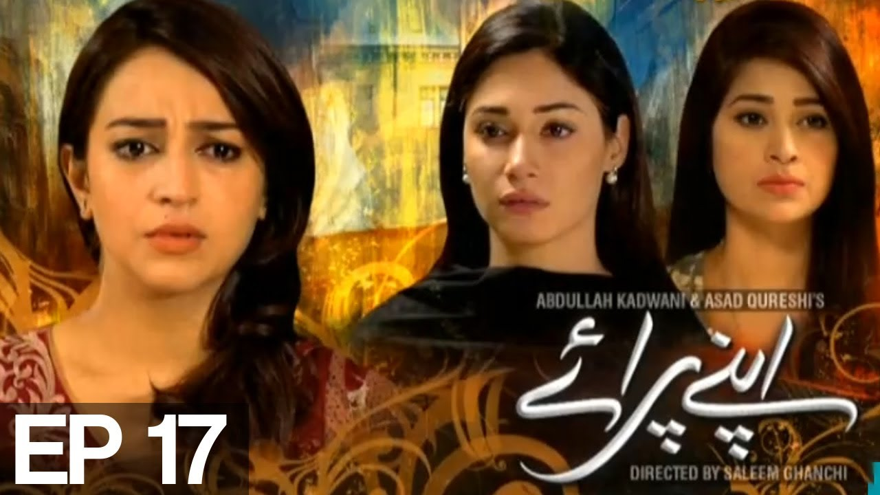 Apnay Paraye - Episode 17 Full HD - Express Entertainment