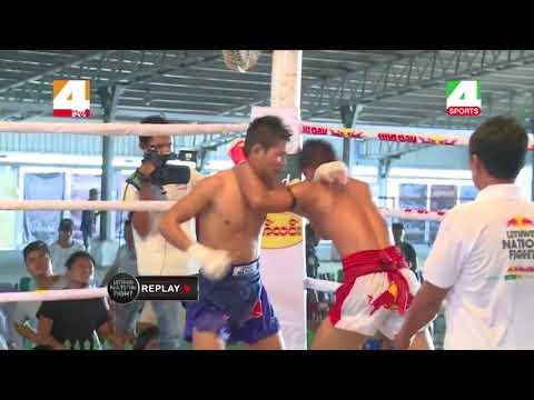 Myanmar Lethwei Nation Fight 2 BYATGA (Myanmar) VS SAW ZWAL AUNG (Myanmar)24.9.2017