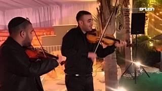 הכנרים בנעימה מרגיעה - שבחי ירושלים