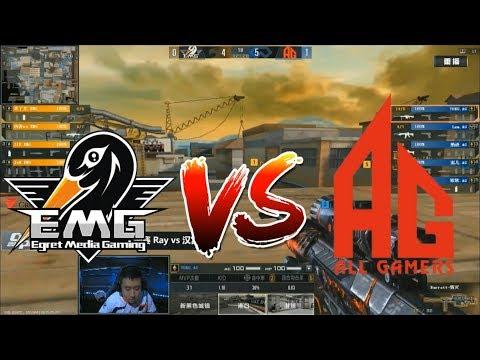 CFPL S14 Taicang EMG vs AG Game2 Port