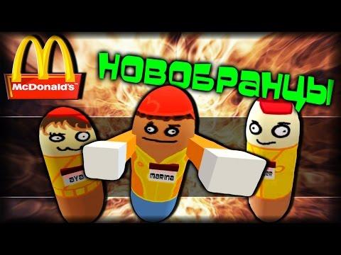 Citizen Burger Disorder | Монтаж - НЕ НАНИМАЙТЕ КОГО ПОПАЛО! [Симулятор макдональдса]