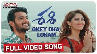 Okey Oka Lokam Full Video Song | Sashi Songs| Aadi | Sid Sriram | Srinivas Naidu | Arun Chiluveru