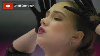 ПРЕВОСХОДНО Алина Загитова Короткая Программа Финал Гран При 2019