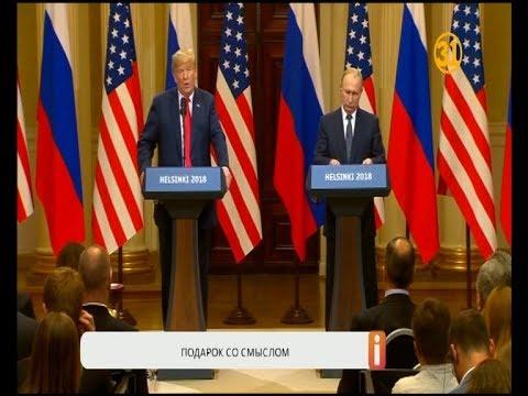 На Дональда Трампа обрушилась волна критики после встречи с президентом России
