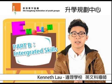 DSE應試心得 英文PAPER 3 - YouTube