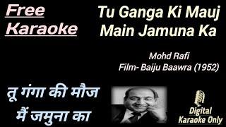 Tu Ganga Ki Mauj Main   तू गंगा की मौज मैं   HD Karaoke   Karaoke With Lyrics Scrolling