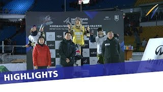 Highlights | Anna Gasser confirms on top in Beijing Big Air | FIS Snowboard