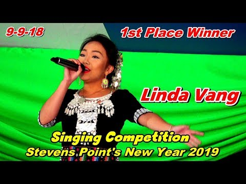 1st Place Winner - Linda Vang @Stevens Point New Year's Singing Competition R2, WI (9-9-18)