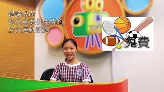 第九屆香港小特首候選人 周美妙 JCE9007